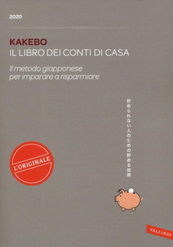 Kakebo Vallardi 2020